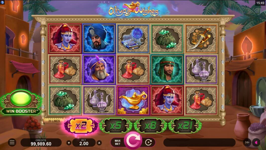 Aliya's Wishes Slot Bonus