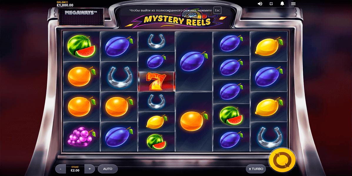 Mystery Reels MegaWays Slot Gameplay
