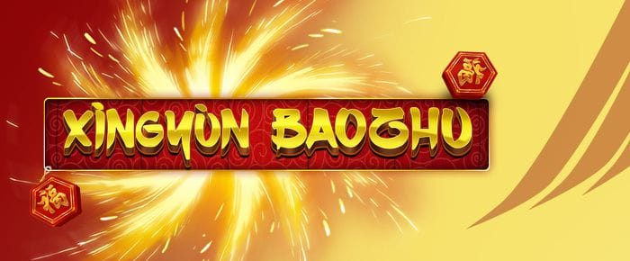 Xingyun BaoZhu Jackpot logo