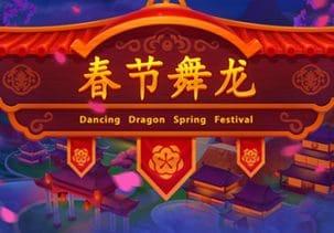 Dancing Dragon Spring Festival logo