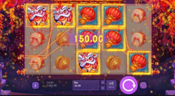 Dancing Dragon Spring Festival screenshot