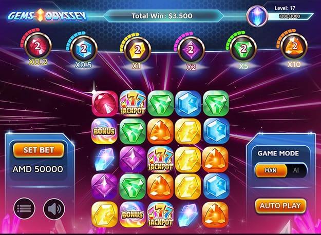 Gems Odyssey Slot Gamepaly